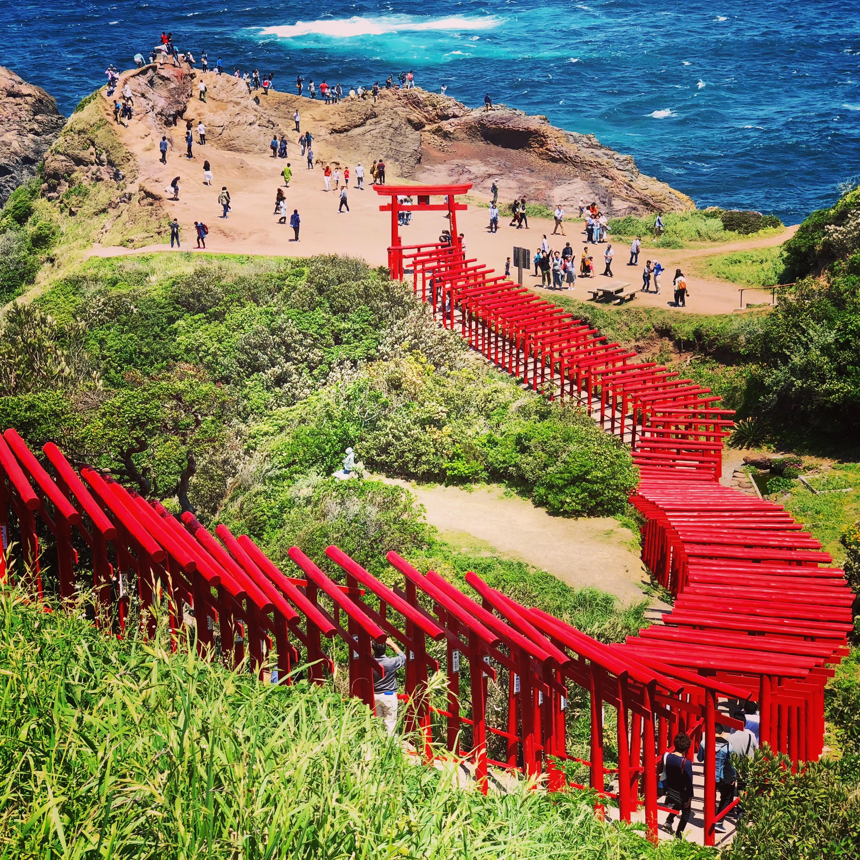 「日本で最も美しい場所31」の1つに選ばれた山口県長門市にある元の隅稲成神社に行ってみた
