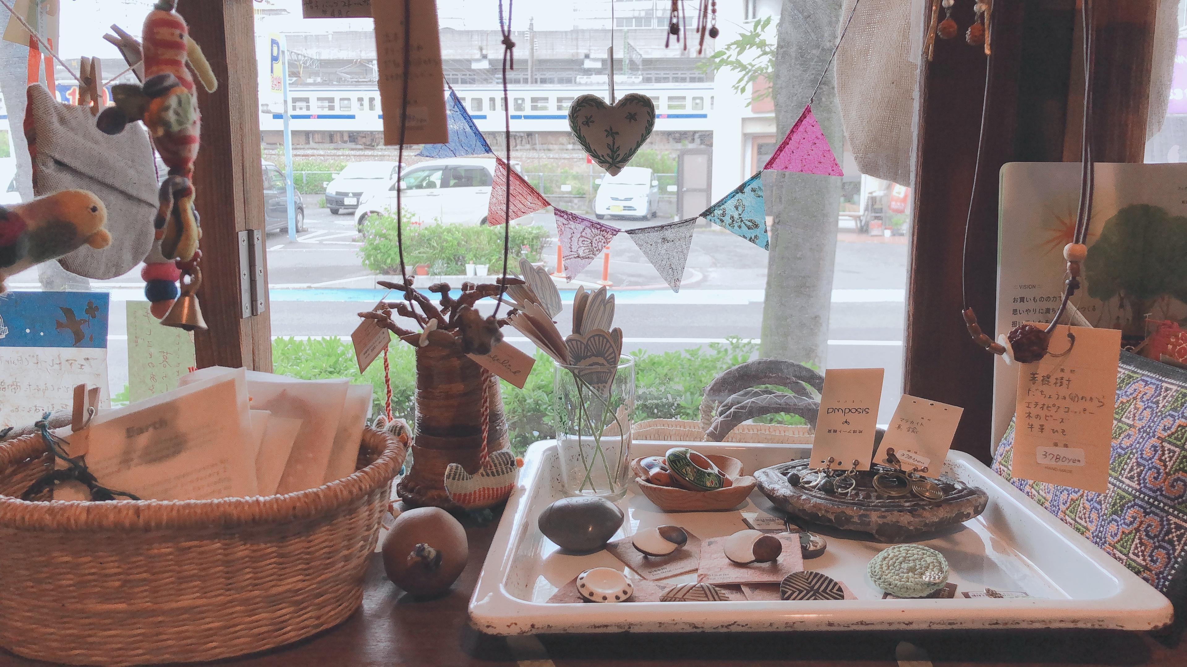北九州市小倉北区京町にあるちょっとかわった雑貨屋「あおあお」